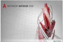 autocad software download torrent